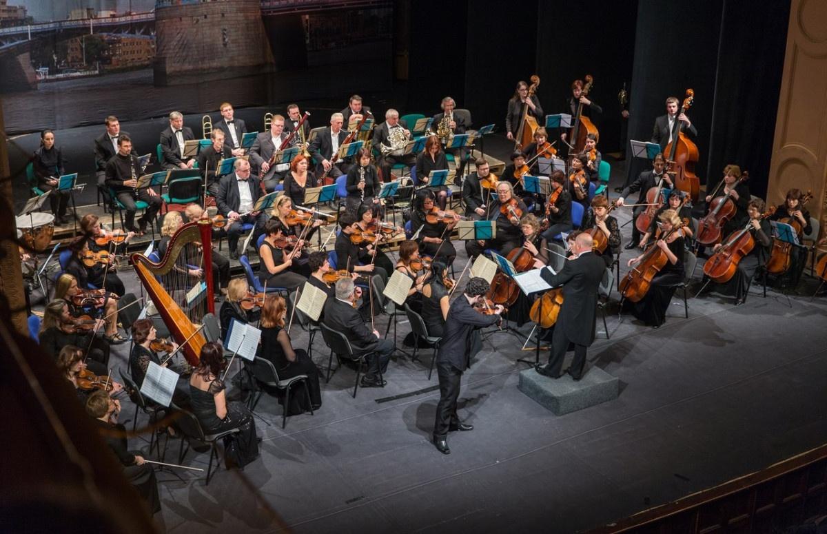 Концерт Калининградского симфонического оркестра