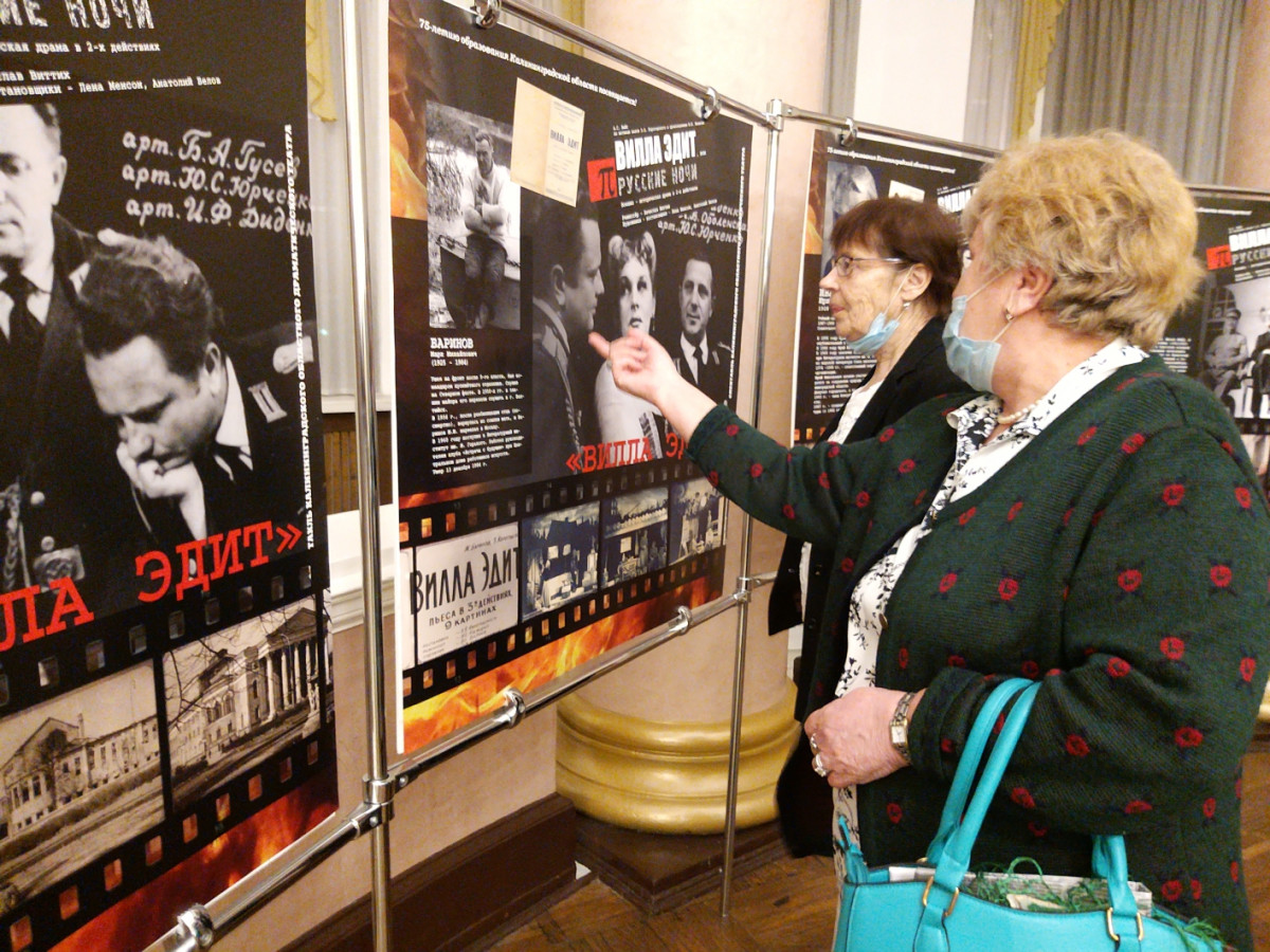 Премьера «Вилла Эдит или Прусские ночи» вызвала споры