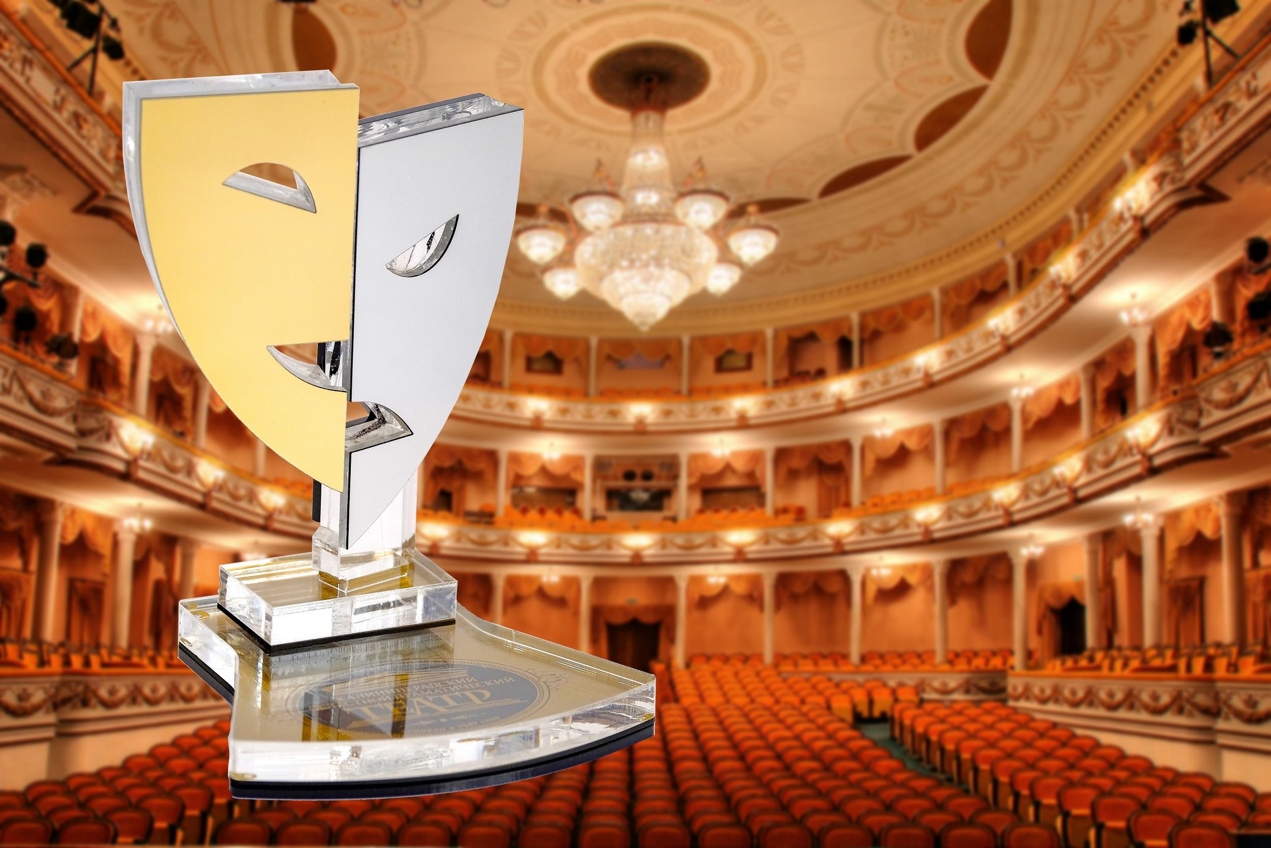 Драмтеатр переносит благотворительный вечер «Свое лицо» с участием медиков