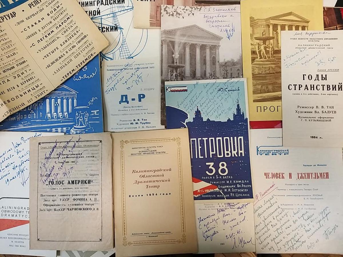 Заслуженный энергетик России Борис Затопляев станет почетным зрителем драмтеатра